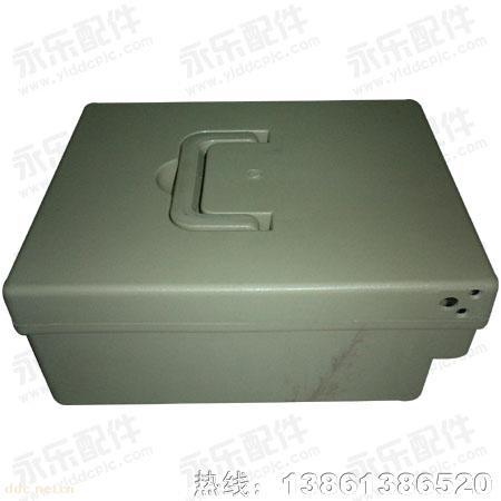 永乐004型电动车电池盒