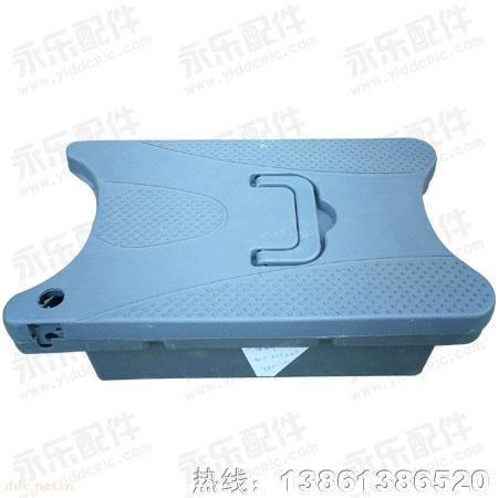 永乐008型电动车电池盒