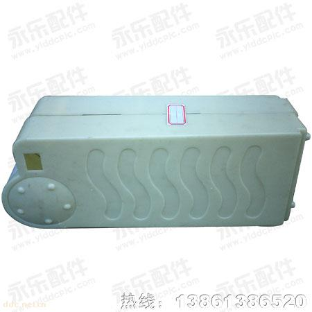 永乐015型电动车电池盒
