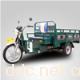 供应运输电动三轮车