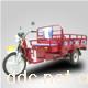 供应载货电动三轮车