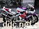 出售进口本田CBR400摩托车