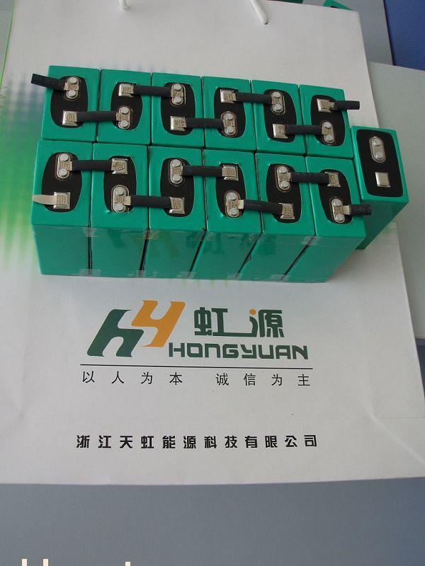 电动车动力锂电池组_浙江天虹能源科技有限公司图片