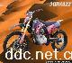 供应越野摩托车