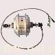 八方SWX01银色后轮电机