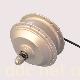 八方QSWX26银色烤漆前轮电机