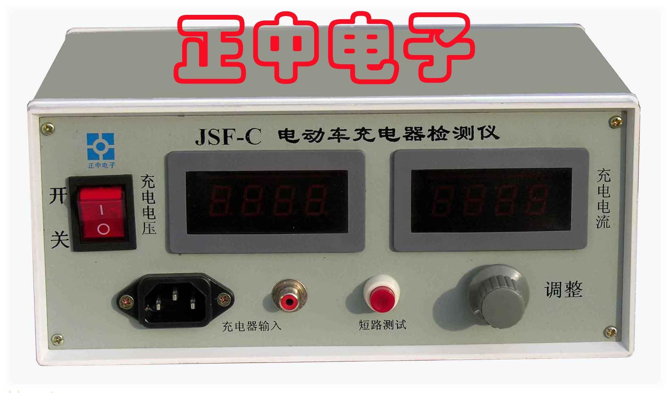 1、适用于24V、36V、48V电动车充电器。 2、能对恒流、恒压、恒功率、三段式等各种类型的充电器的变量参数检测。 3、仪器最大承受功率400W,V-80V,I-5A 4、电压误差0.2V,电流误差5%。 5、极性自动转换。