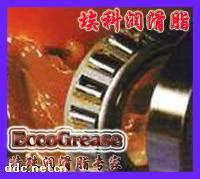高温轴承润滑脂,轴承油脂,高速