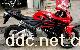 出售摩托车本田CBR600-(5000元)