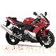 低价出售摩托车雅马哈YZF-R7(380