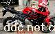 特价出售摩托车本田CBR600-(5000