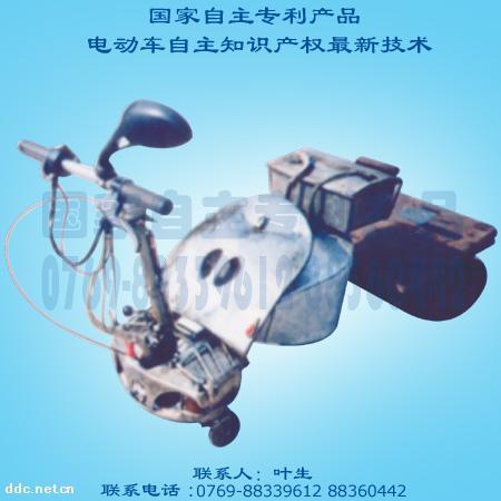 电动车最新技术最新专利
