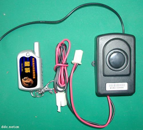 最新版电动车双向防盗报警器 功能加强型