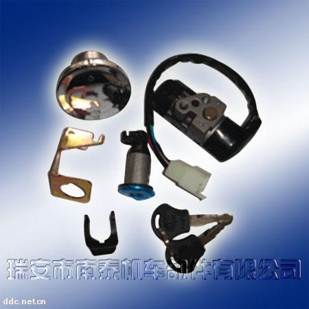 未来之星套锁-南泰电动车套锁