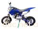 华宇迷你摩托车-110cc越野
