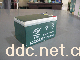 润发电动车锂电电池