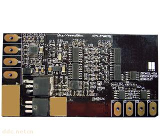 三串锂电池保护板