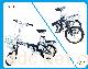 镁合金锂电单车