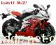 低价出售摩托车雅马哈YZF-R6