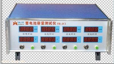 池多路容量测试仪