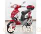 迷你二代-红电动自行车