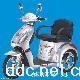 供应新款电动车自行车