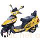 方得利电动车塑件-傲迪K9,电动车塑件