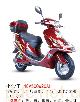 供应苏州吉祥狮电动摩托车-小沙王电摩