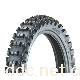 伊诺华IA-3205-PIN型公路车车胎