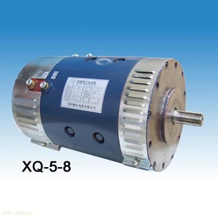 杨氏牵引搬运车电机-XQ-5-8型