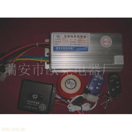 欧克48v电动车控制器