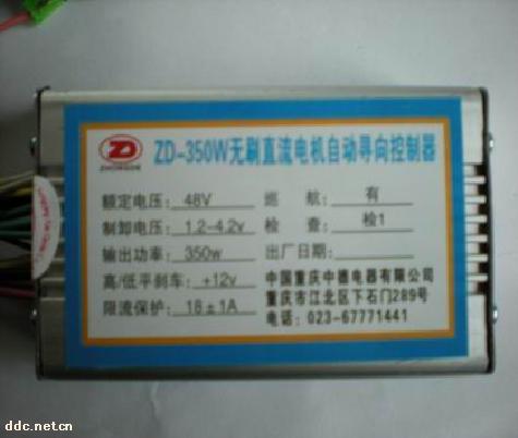 电动车控制器; 重庆通达汽车有限公司; 供应控制器 李明龙