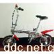 天宇超轻车型锂电池电动车