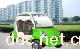 2-11座电动汽车,电动车,电动观光车,高尔夫球车