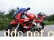 本田CBR250RR摩托车