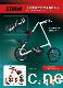 批发速立达strda5.0折叠自行车招省级代理商