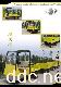 广西电瓶特种改装车及各种电动货车