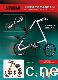 批发速立达strda5.3折叠自行车招省级代理商