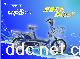 美利达电动车神驹-628