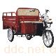 速豹SB-023A三开门载货型(太子把式)电动三轮车