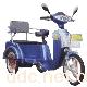SB-011新款折叠型电动三轮车