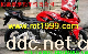 本田CBR600摩托车特价3566元