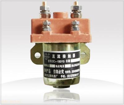三轮电动车控制器 直流接触器   当前价格: 规格型号:dc2-150