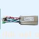 福耀48V-500W品牌无刷电机控制器