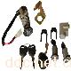 温州焕发HFD068-小富豪电动车套锁
