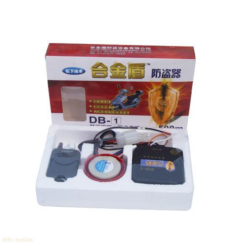 腾达DSCF7183型电动车防盗器