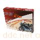 腾达DSCF7203型电动车防盗器