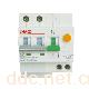 JAB7LE-63/2级系列电动车小型漏电断路器(RCBO)