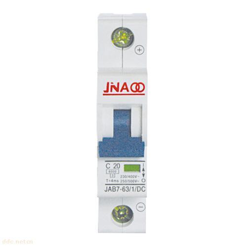 京奥电动车JAB7-50DC/1系列小型直流断路器(MCB