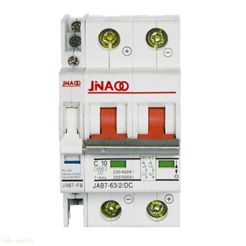京奥JAB7-50DC/3系列小型直流电动车断路器(MCB)